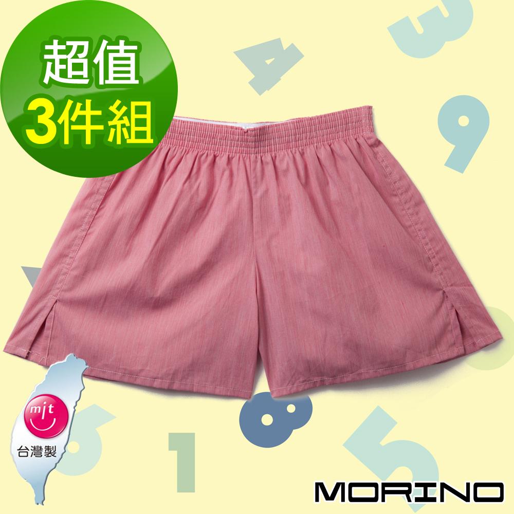【MORINO摩力諾】兒童耐用織帶素色平口褲-紅色(3件組)