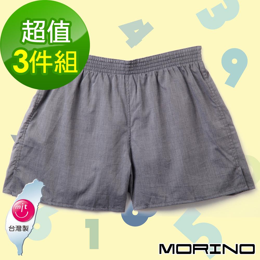 【MORINO摩力諾】兒童耐用織帶素色平口褲-灰(3件組)