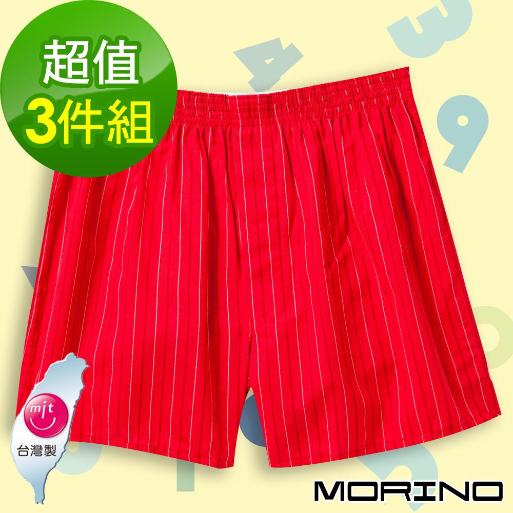 【MORINO摩力諾】兒童耐用織帶格紋平口褲-紅條紋(3件組)