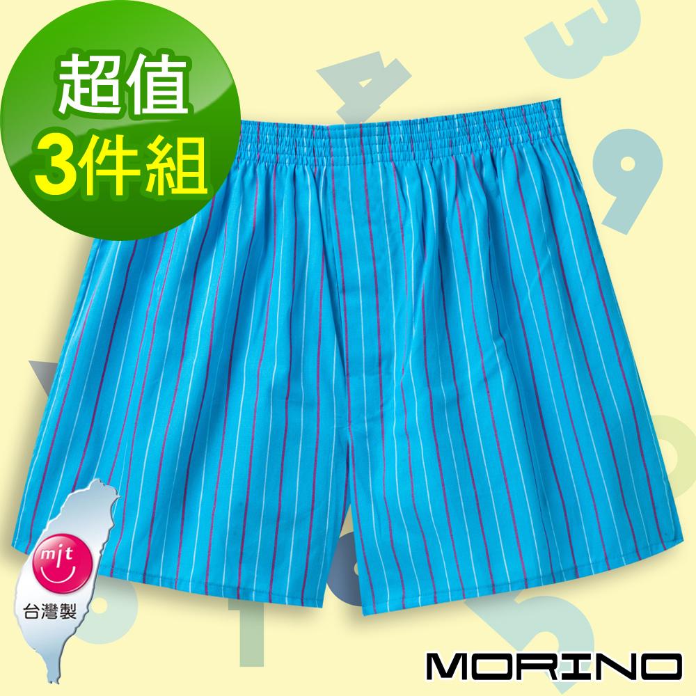【MORINO摩力諾】兒童耐用織帶格紋平口褲-水藍條紋(3件組)
