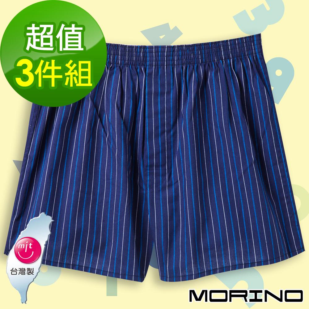 【MORINO摩力諾】兒童耐用織帶格紋平口褲-深藍條紋(3件組)