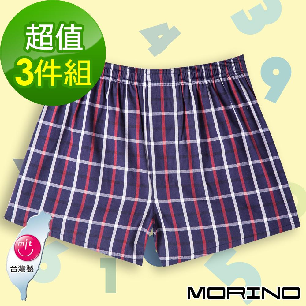 【MORINO摩力諾】兒童耐用織帶格紋平口褲-丈青格紋(3件組)