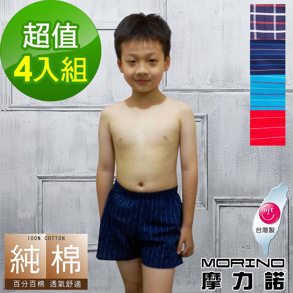 【MORINO摩力諾】兒童耐用織帶格紋平口褲/四角褲-4件組(隨機出色)