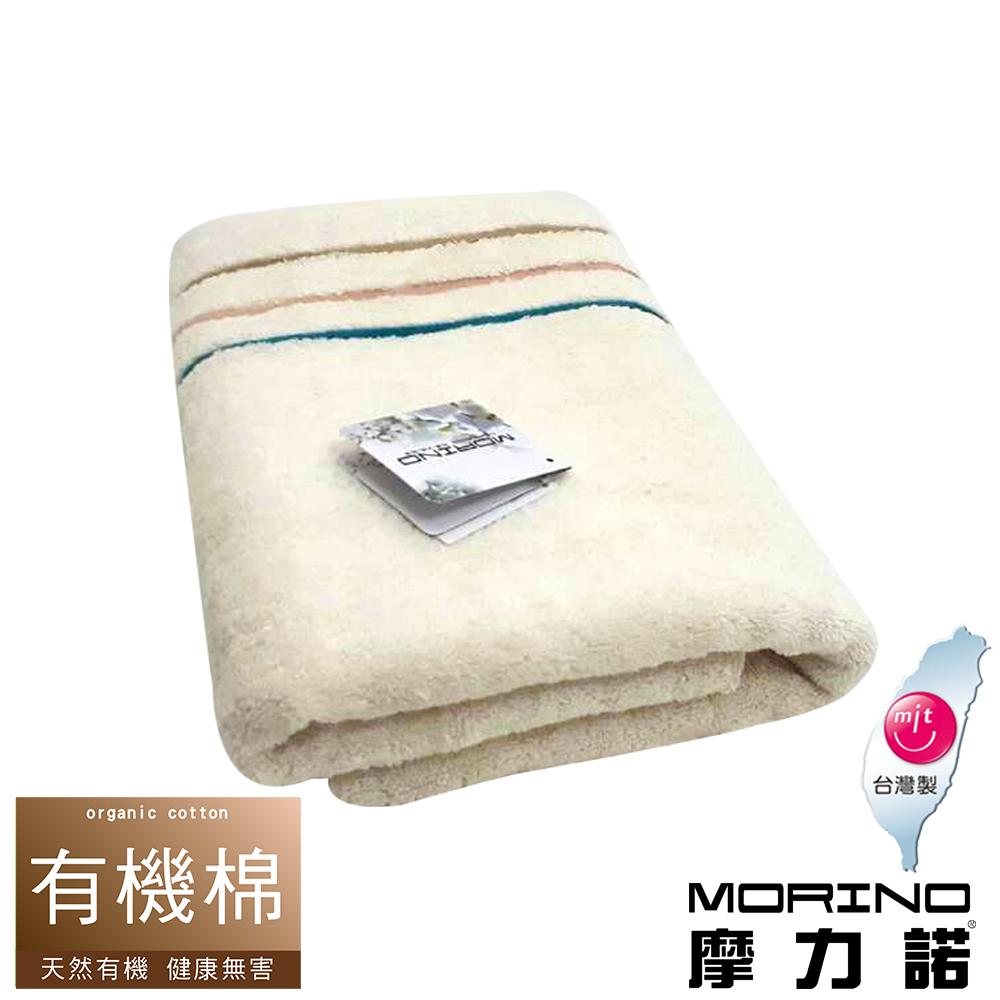 【MORINO摩力諾】有機棉三緞條浴巾