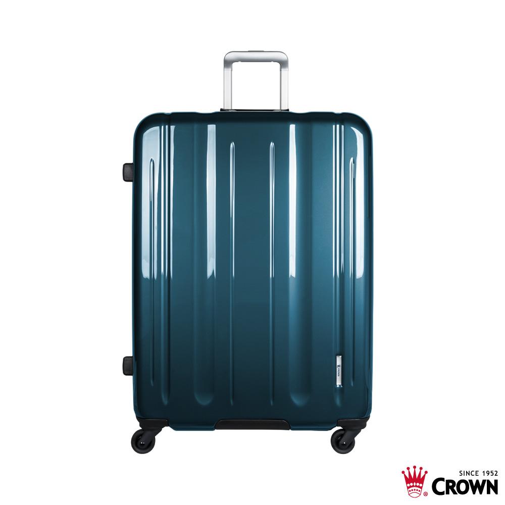 CROWN 皇冠 LINNER 29吋 珠光檳藍 鋁框拉桿箱 行李箱 旅行箱