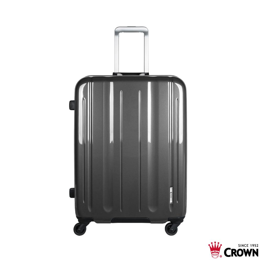 CROWN 皇冠 LINNER 26吋 珠光鐵灰 鋁框拉桿箱 行李箱 旅行箱