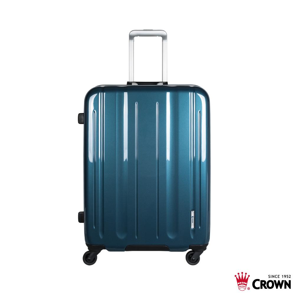 CROWN 皇冠 LINNER 26吋 珠光檳藍 鋁框拉桿箱 行李箱 旅行箱