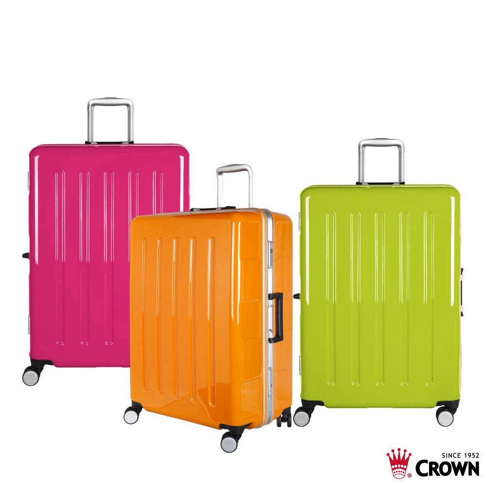 CROWN 皇冠 27吋 大容量鋁框拉桿箱 三色