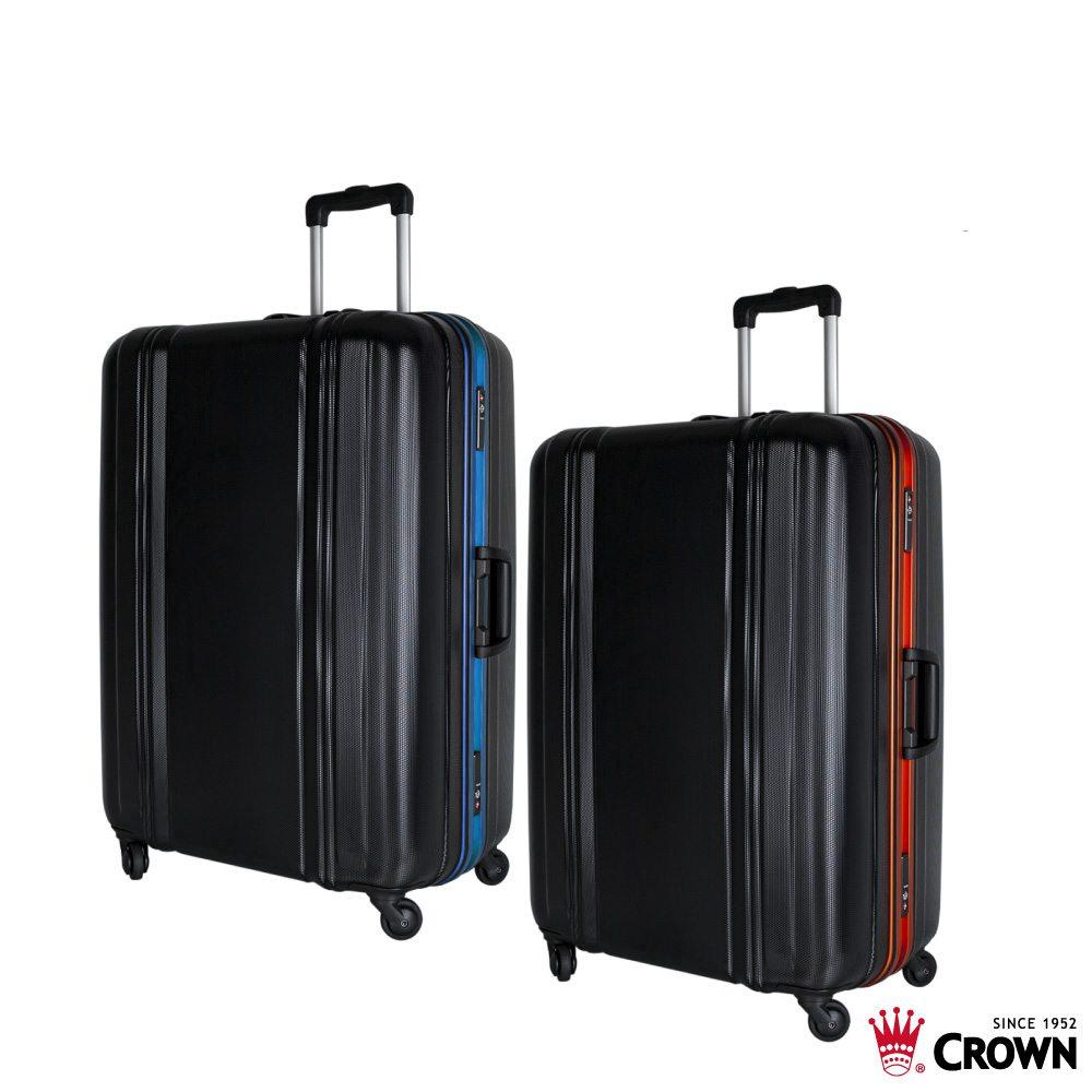 CROWN 皇冠 29吋 大容量 彩色鋁框行李箱 兩色