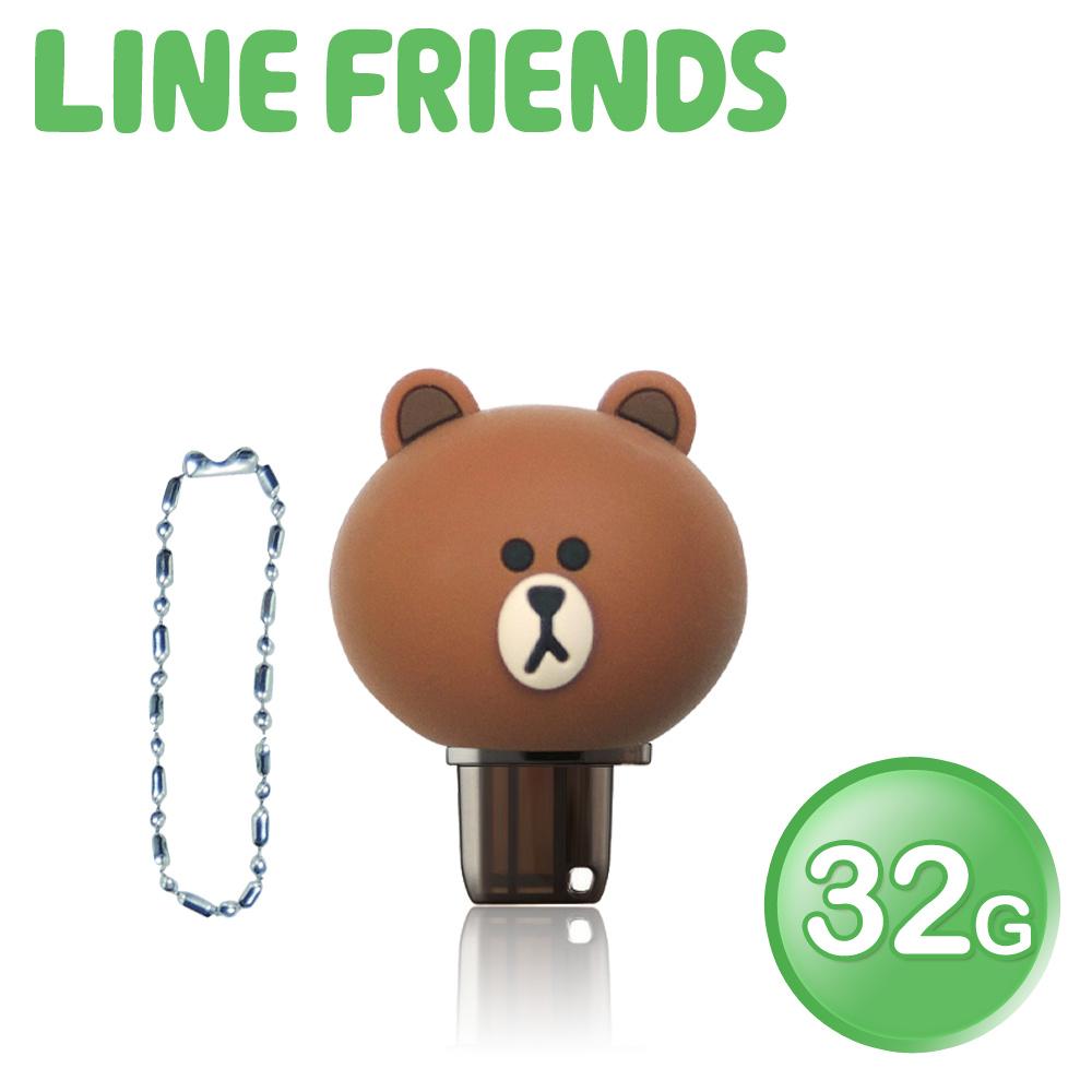 【白色情人節】LINE FRIENDS 立體造型 32GB OTG雙介面隨身碟 QQ熊大