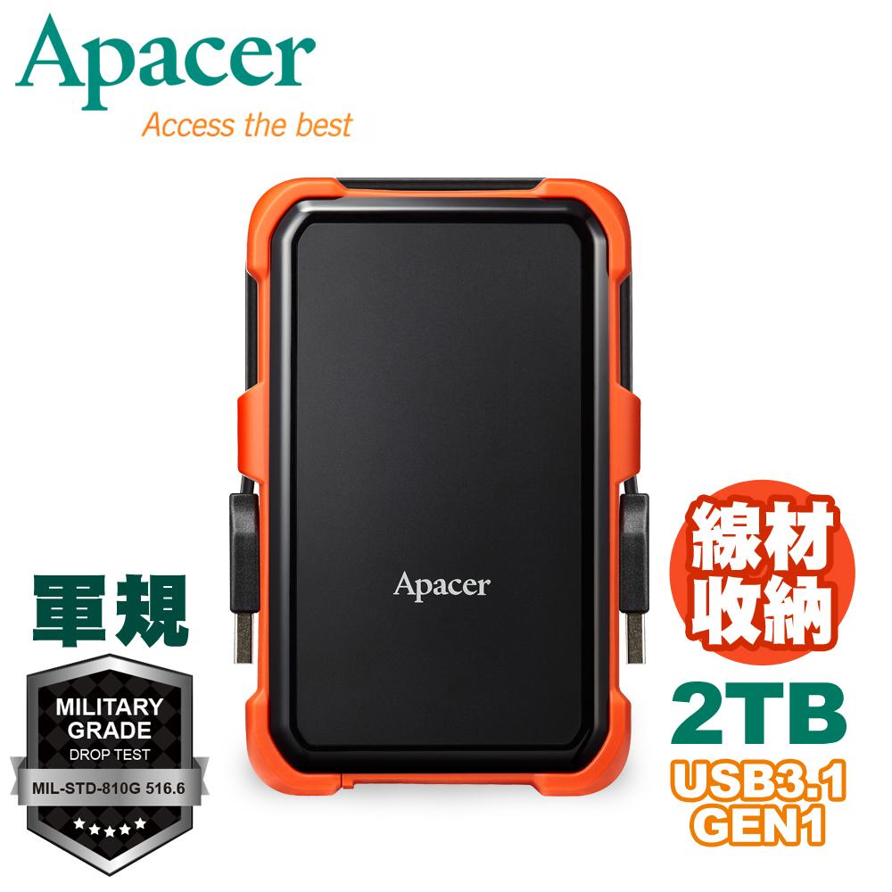 【加送愛心杯墊】Apacer 宇瞻 AC630 USB3.1 Gen1 軍規戶外防護行動硬碟 2TB-加送筆記本(送完為止)