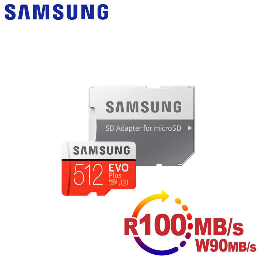 【限時下殺】Samsung三星 microSDXC 512GB R100/W90MB UHS-I U3 EVO+高速記憶卡-含轉卡