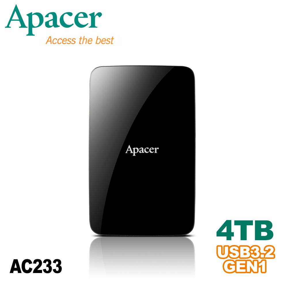 【加送愛心杯墊】Apacer宇瞻 AC233 4TB  USB 3.2 Gen 1 2.5吋行動硬碟