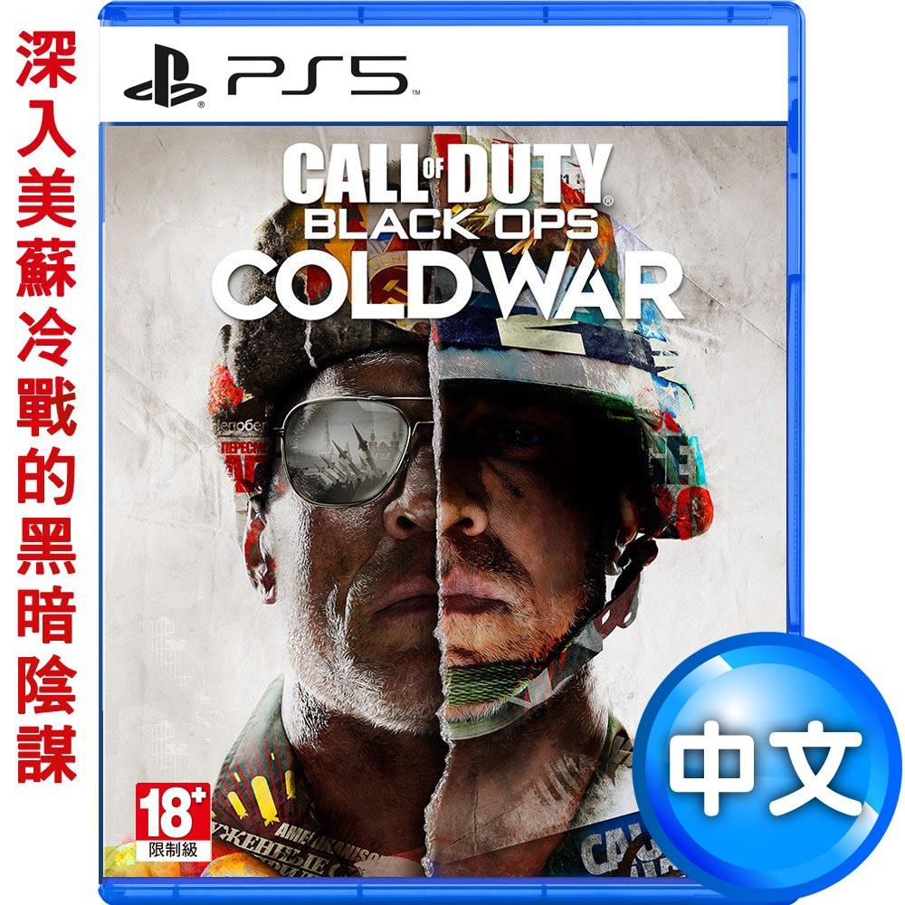 PS5 決勝時刻:黑色行動 冷戰 (Call of Duty: Black Ops Cold War)-中文版