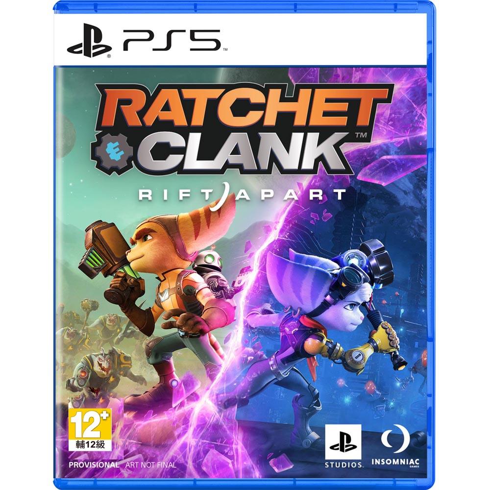 PS5 拉捷特與克拉克:切割分裂 (Ratchet & Clank: Rift Apart)-中文版