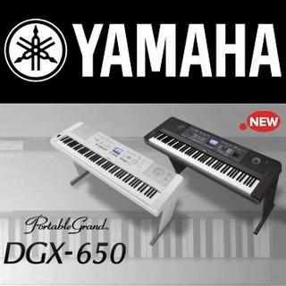 【YAMAHA 山葉】88鍵電鋼琴 台灣公司貨一年保固(DGX-650BK)