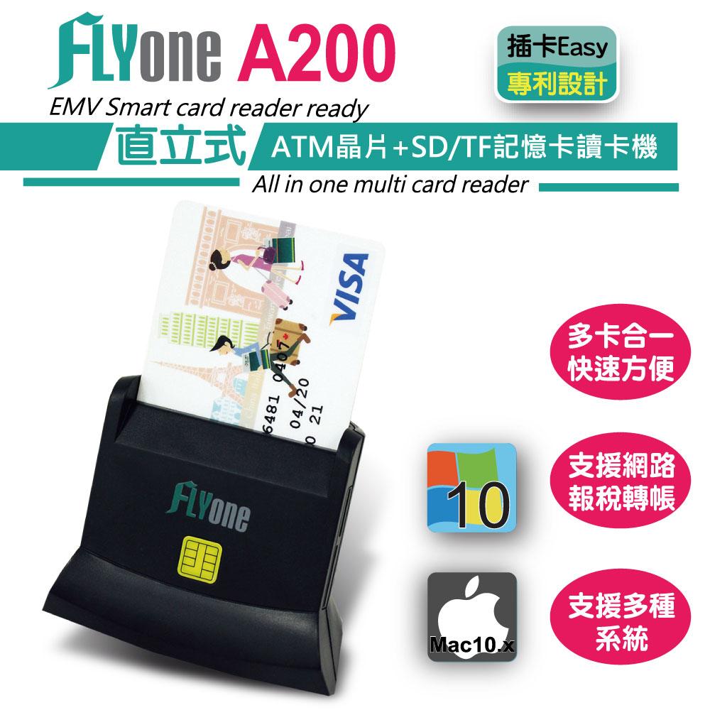 FLYone A200 直立式多功能ATM晶片+SD/TF記憶卡讀卡機 【專利認證:D175521】