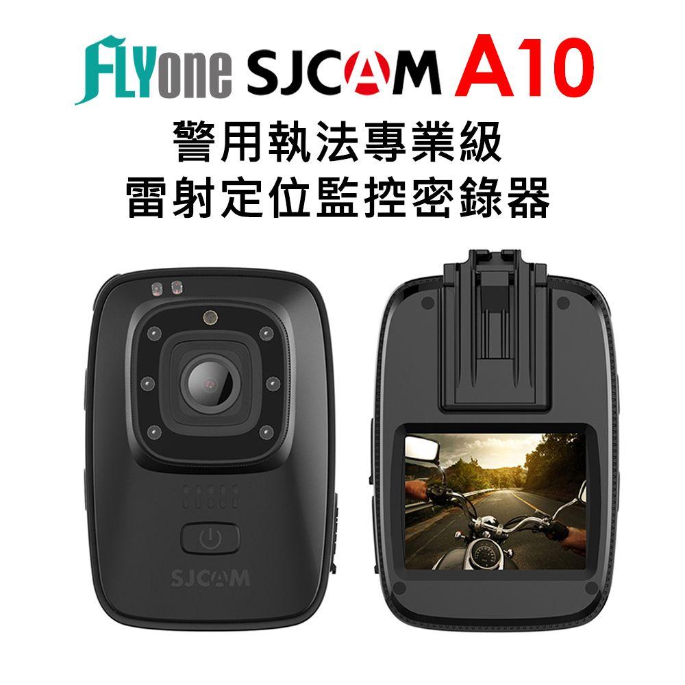 送32G~FLYone SJCAM A10 警用執法專業級 雷射定位監控密錄器/運動攝影機