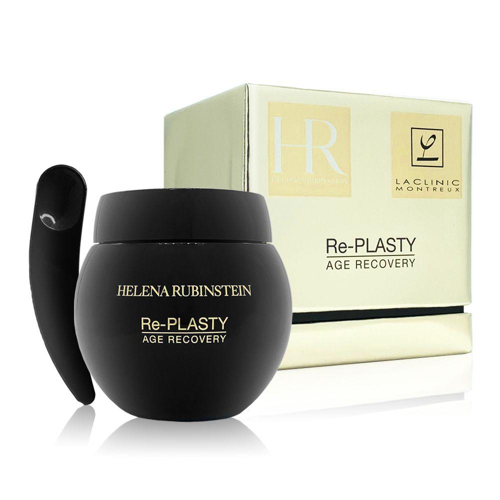 【Helena Rubinstein赫蓮娜】黑繃帶修護乳霜 +白繃帶修護乳霜 50ml