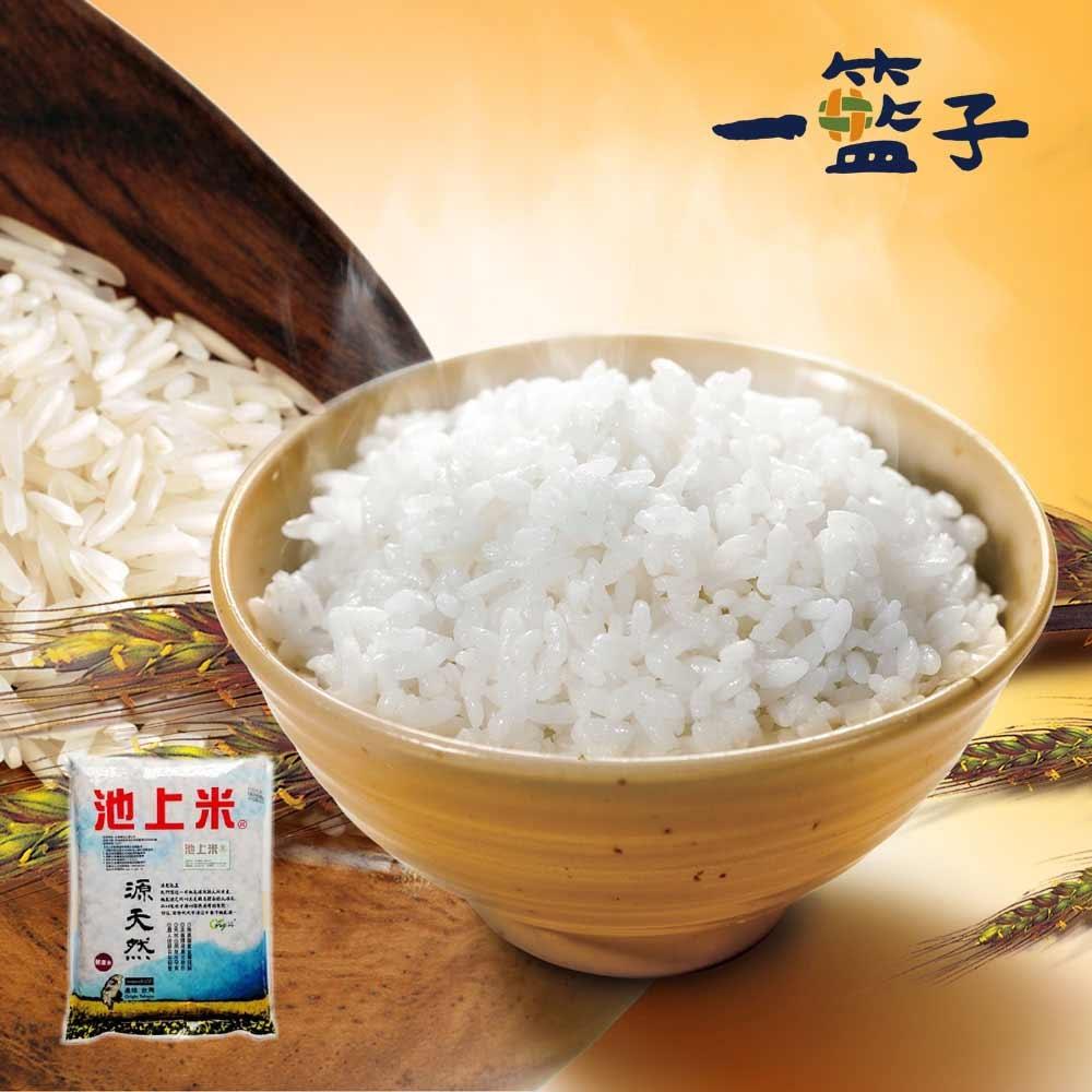 預購《一籃子》台東池上天然健康米(2公斤/包,共5包)