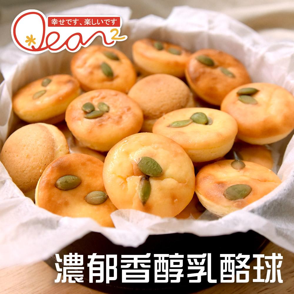 《品屋》濃郁香醇乳酪球(24入/盒,共二盒)