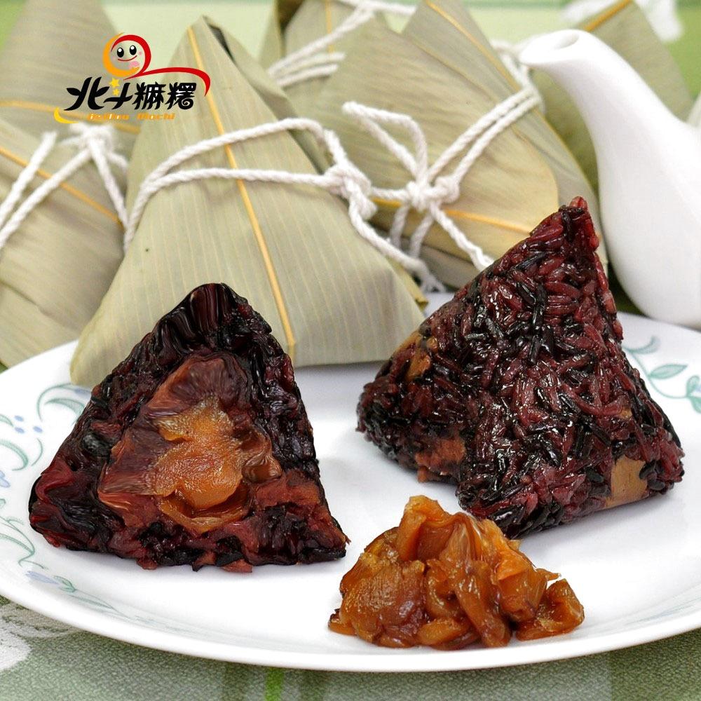 預購《北斗麻糬》紫米桂圓紅豆粽(6粒/盒,共兩盒)