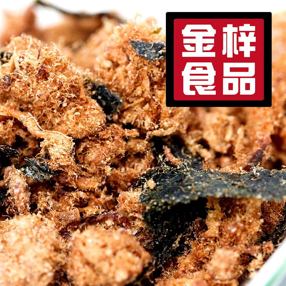 《金梓食品》海苔肉鬆 (300g/包,共兩包)