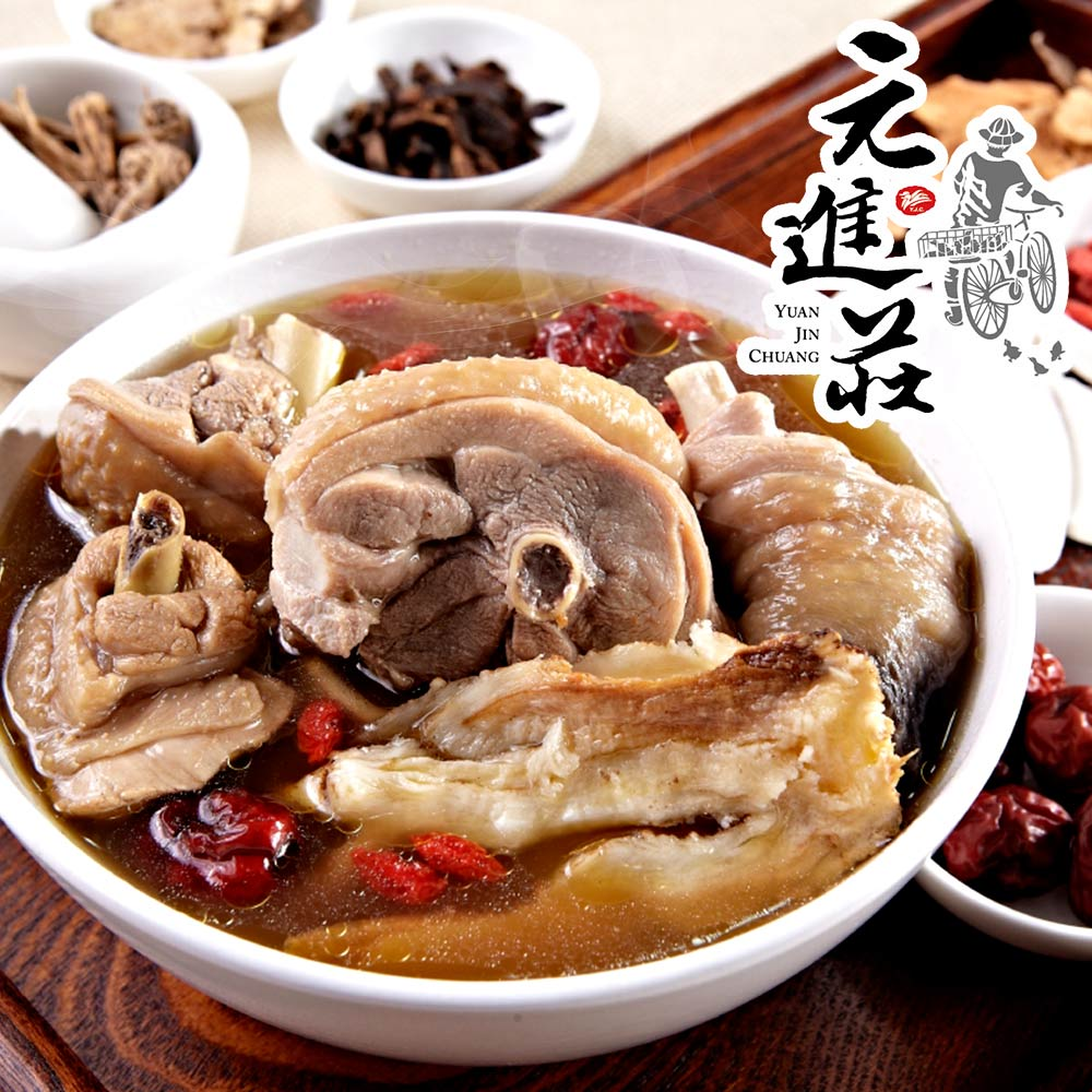 《元進莊》八珍雞 (1200g/份,共兩份)