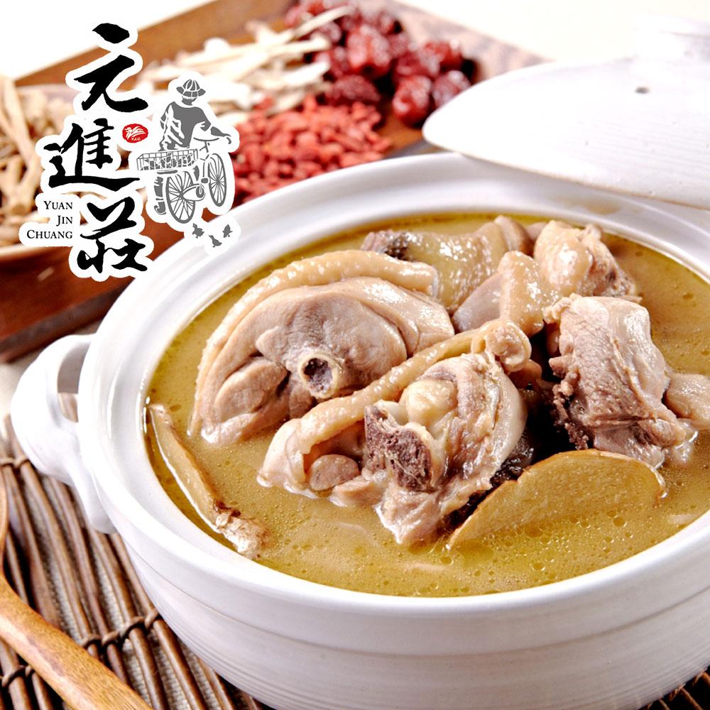 《元進莊》枸尾雞 (1200g/份,共兩份)