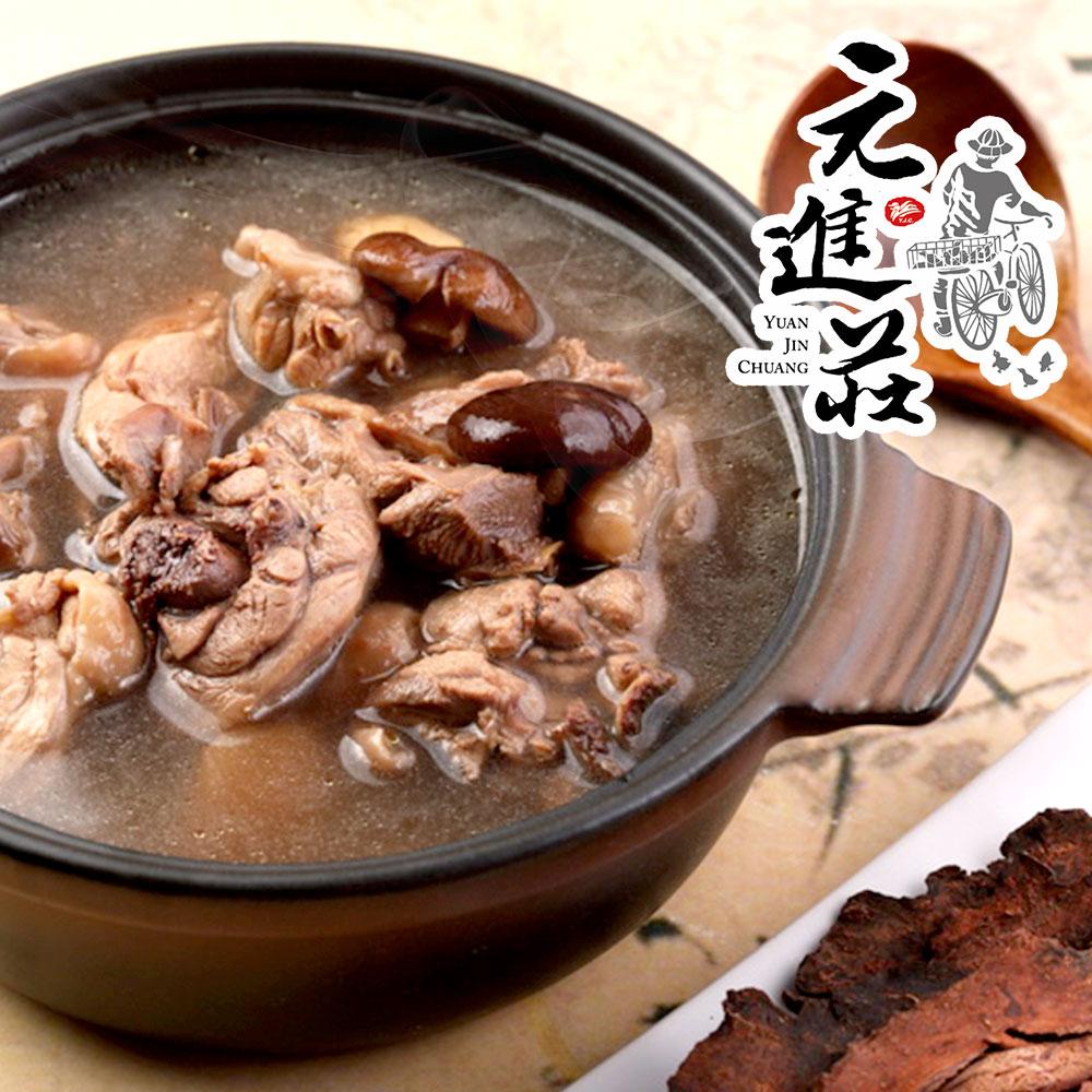 《元進莊》首烏香菇雞 (1200g/份,共兩份)