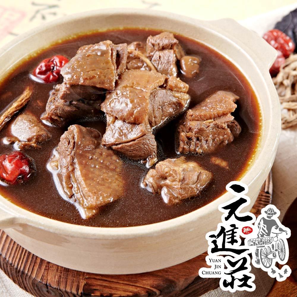《元進莊》淮山雞 (1200g/份,共兩份)