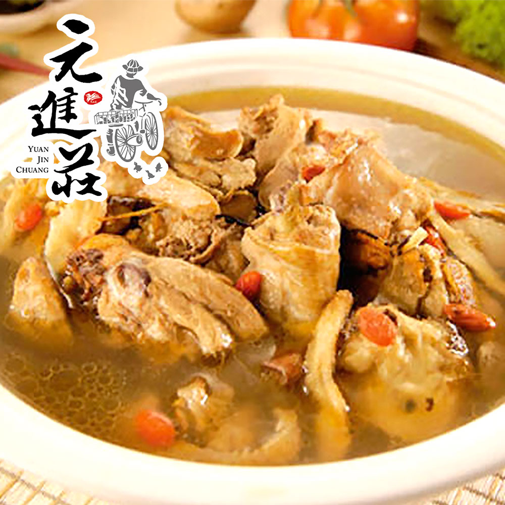 《元進莊》麻油雞 (1200g/份,共兩份)