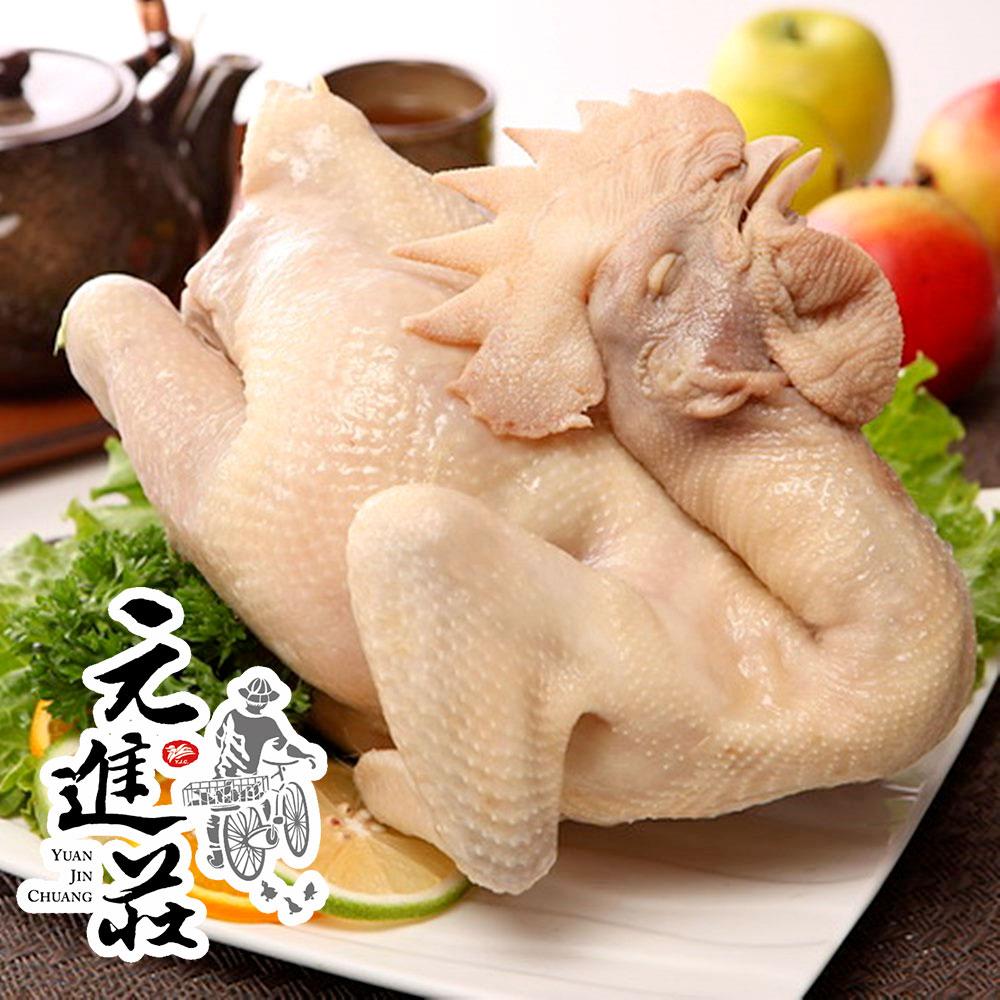 《元進莊》脆皮油雞 (1.7kg/隻)(全隻禮盒)
