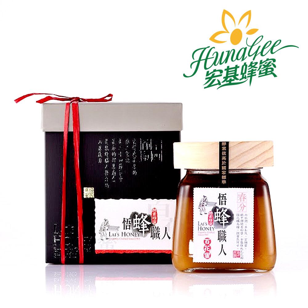 《宏基》悟蜂職人 - 百花蜜(280g/瓶,共二瓶)