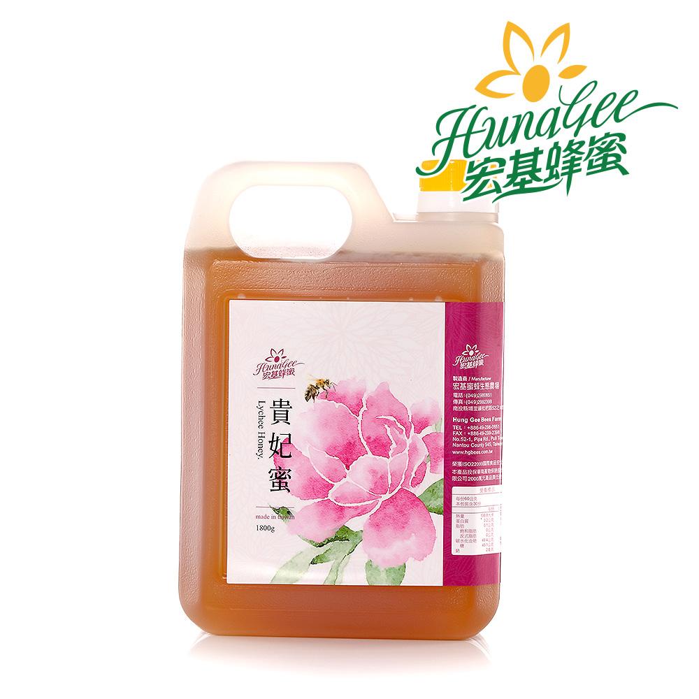《宏基》荔枝蜜(1800g/桶)