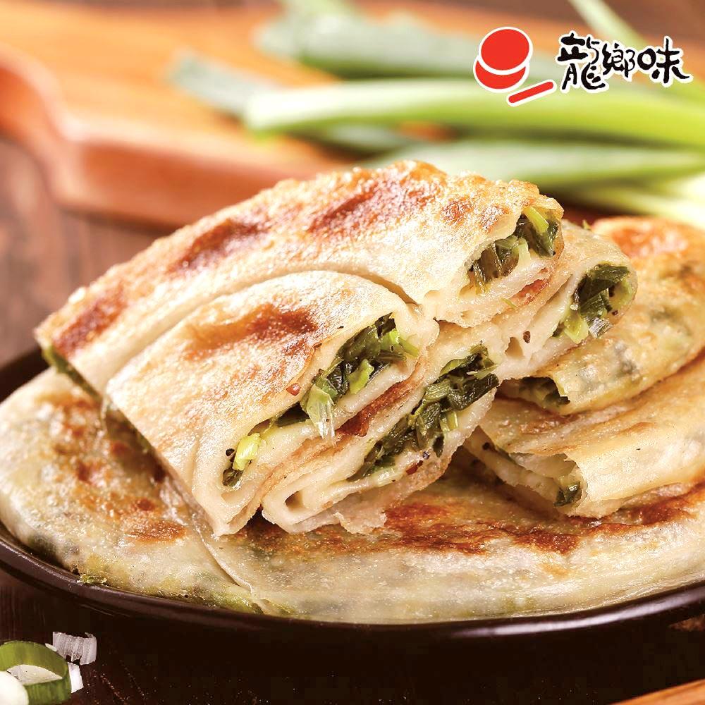 任選《龍鄉味》青蔥龍捲餅(葷)(5片/包)