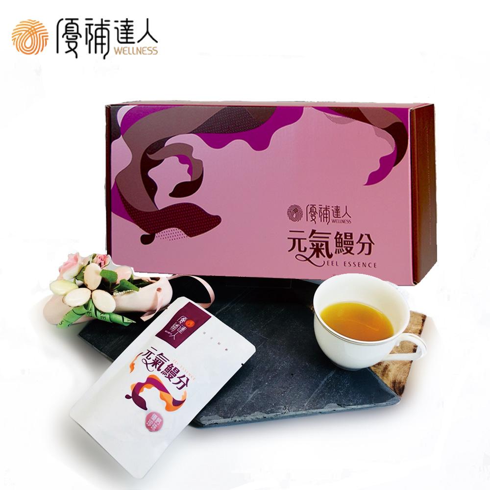 《優補達人》優鈣珍珠鰻魚精(20包/盒)(冷凍) 【限時推廣活動,加贈2包】