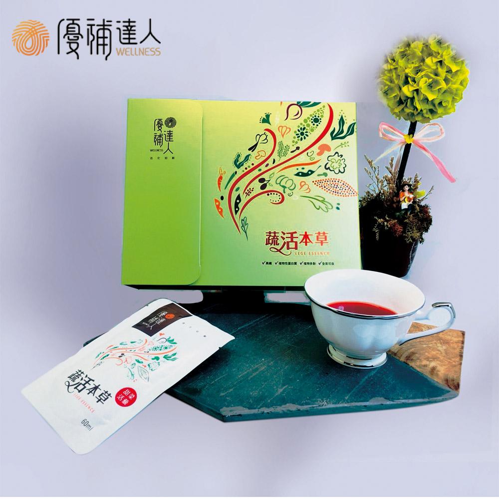 《優補達人》蔬活本草養生飲(8包/盒,共2盒)(常溫)