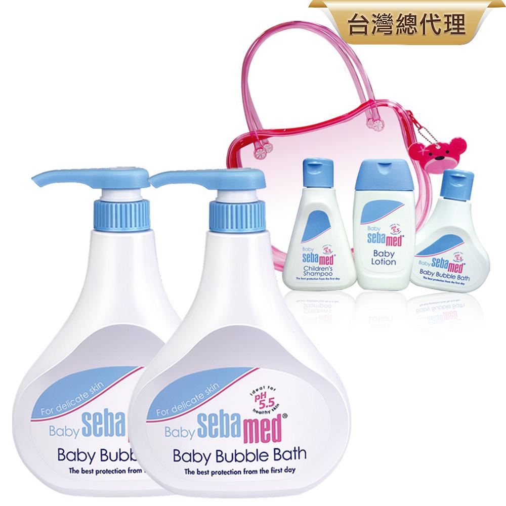 施巴sebamed 嬰兒泡泡浴露(500ml x2) +  pH5.5 嬰兒泡泡小熊組