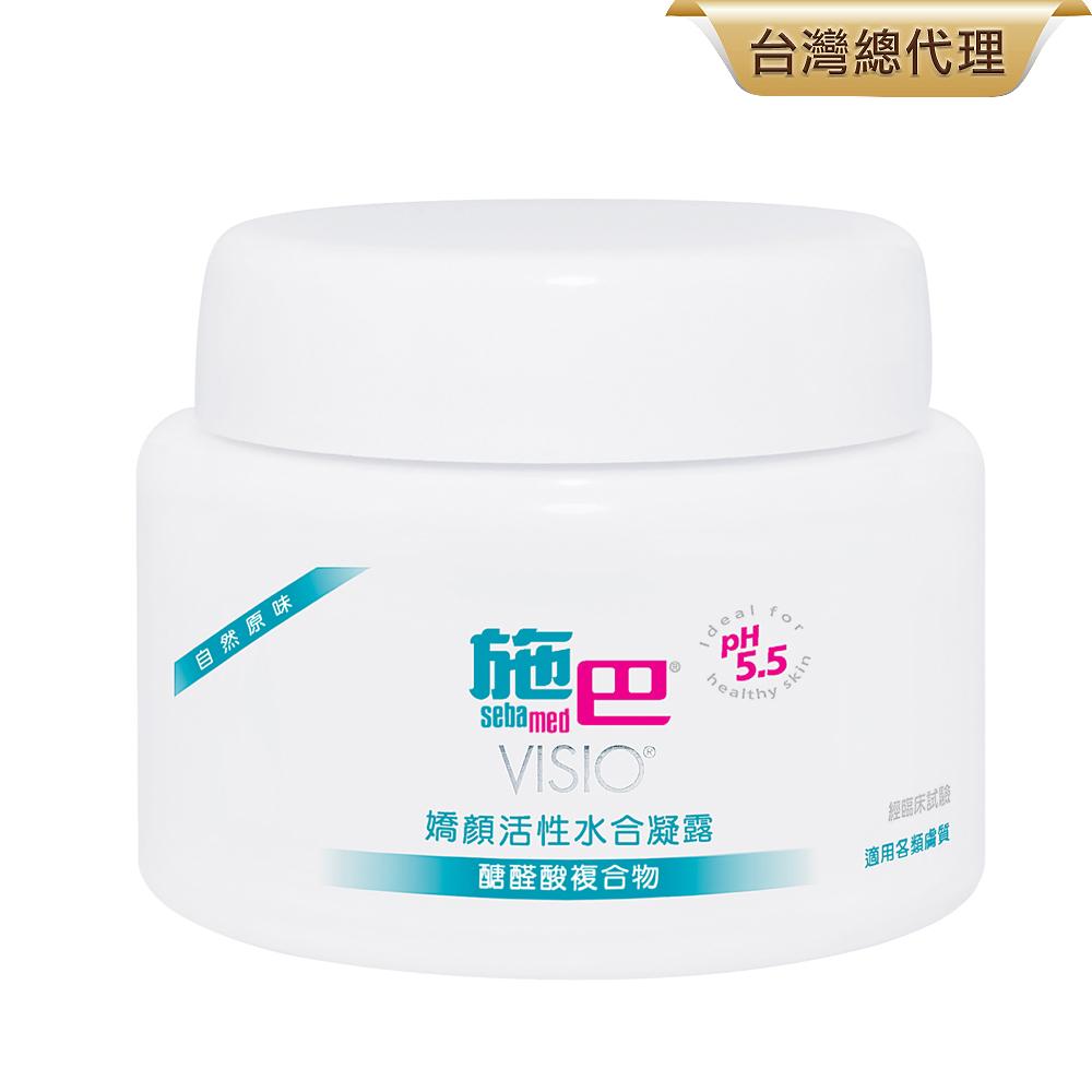 施巴嬌顏活性水合凝露(自然原味)50ml