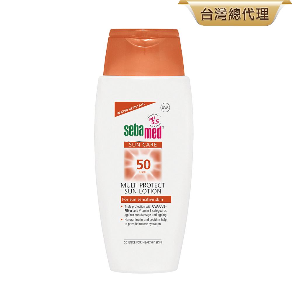 施巴 sebamed ph5.5 成人防曬SPF50防曬乳液150ml