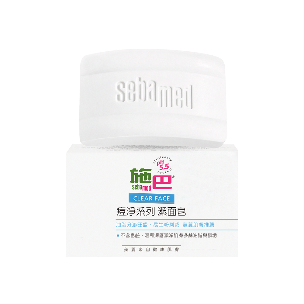 施巴 sebamed pH5.5 痘淨潔面皂100g
