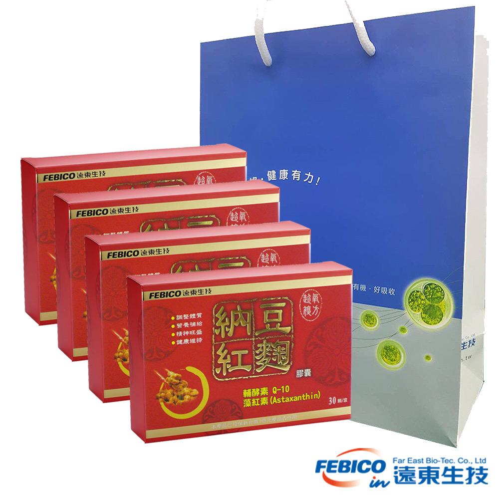 【遠東生技】複方納豆紅麴30顆4盒禮袋組
