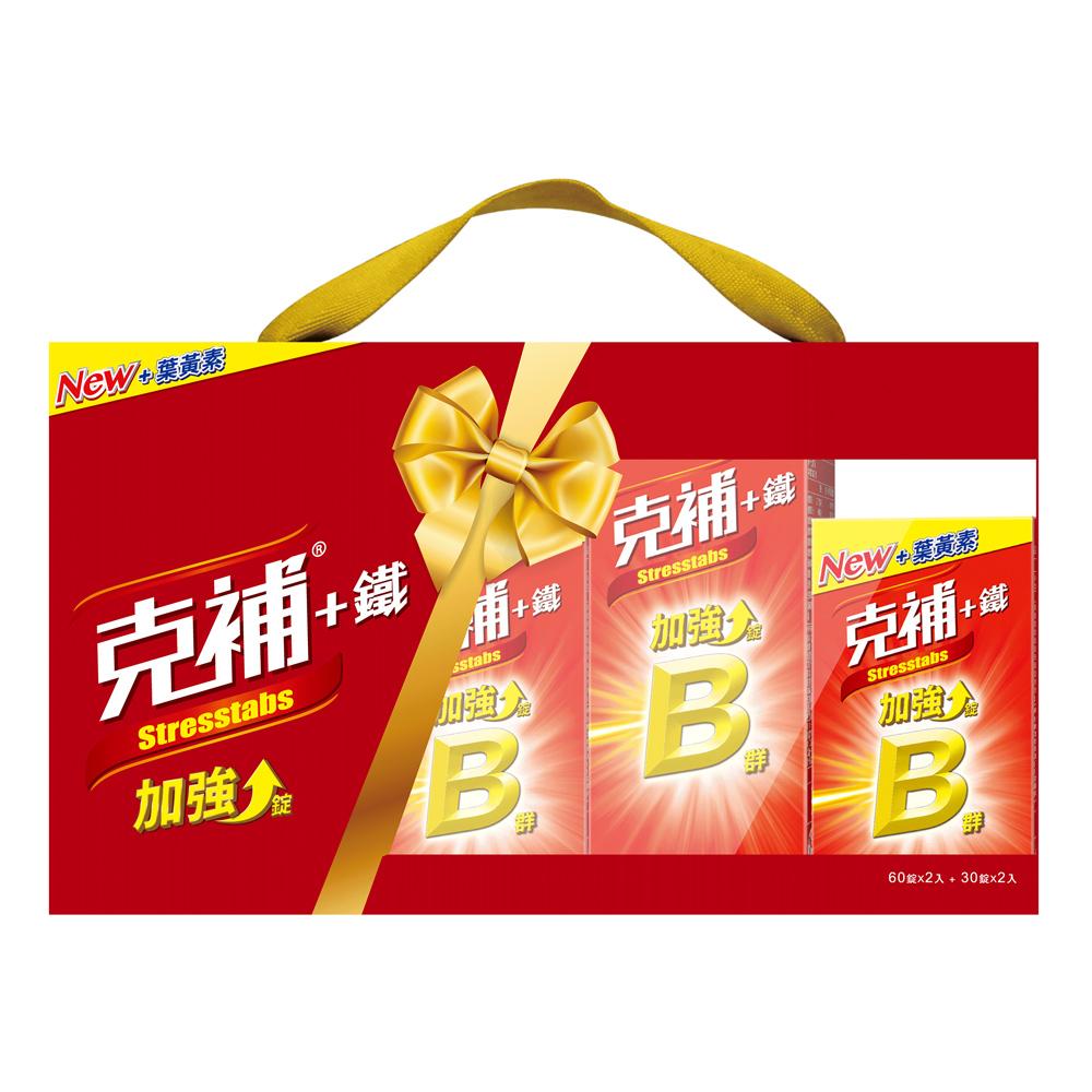 【克補】B群+鐵加強錠禮盒-30+60x2盒(共180錠)(全新配方 添加葉黃素)