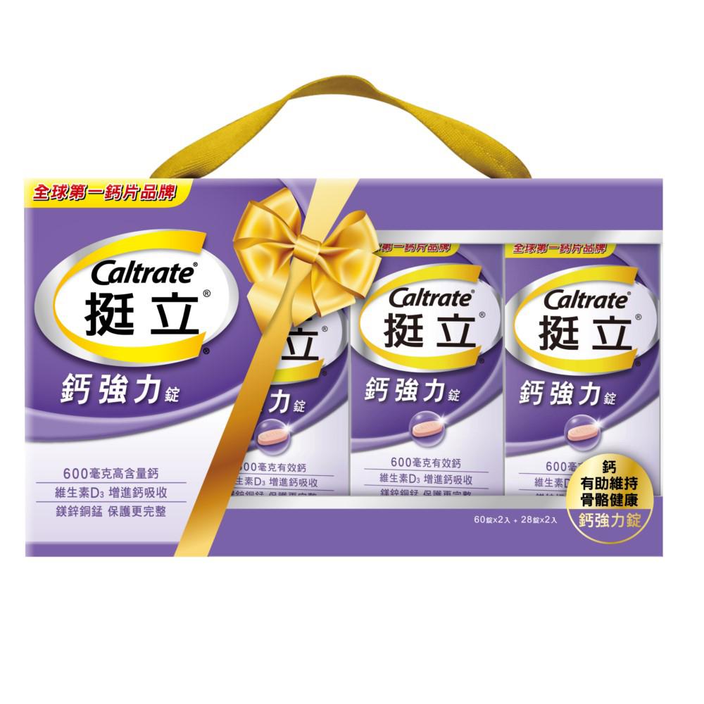 【挺立】鈣強力錠禮盒(全新配方)-60+28x2盒(共176錠)