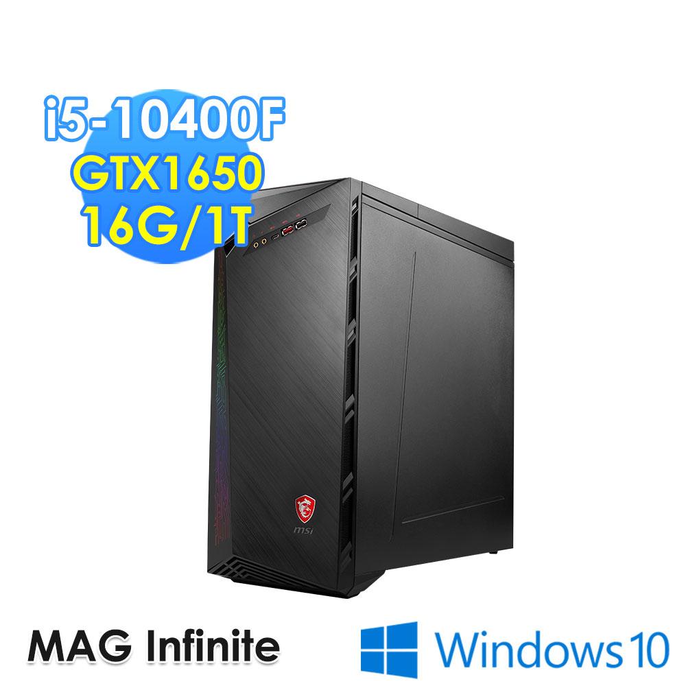 msi微星 MAG Infinite 10SA-1067TW i5-10400F/16G/1T SSD/GTX1650-4G/Win10 電競桌機