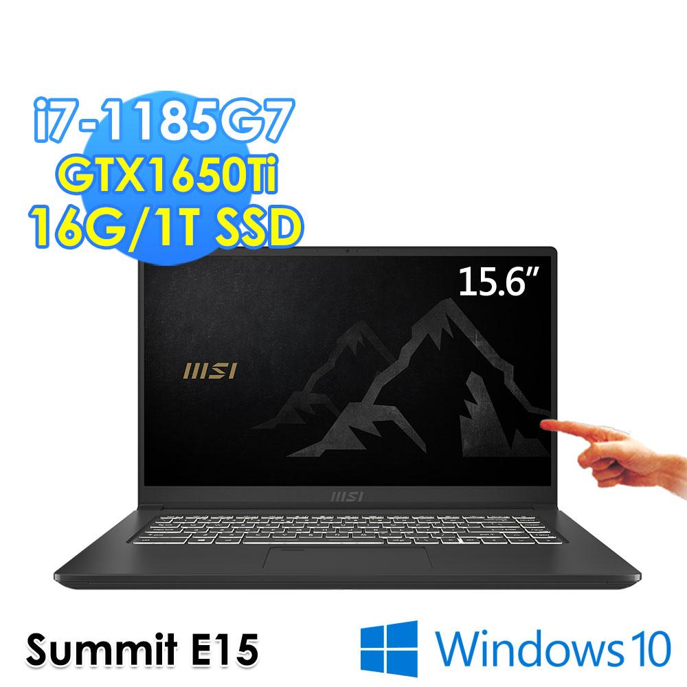 msi微星 Summit E15 A11SCST-052TW 15.6吋 i7-1185G7/16G/1T SSD/GTX1650Ti-4G/Win10Pro 商務筆電