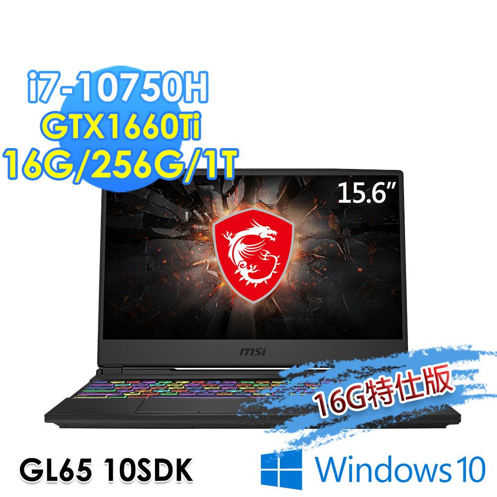 msi微星 GL65 10SDK-662TW 15.6吋 i7-10750H/16G/256G+1T/GTX1660Ti-6G/Win10 電競筆電(16G特仕版)