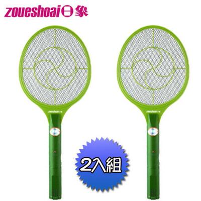日象充電式大型電蚊拍2入組 ZOM-2800