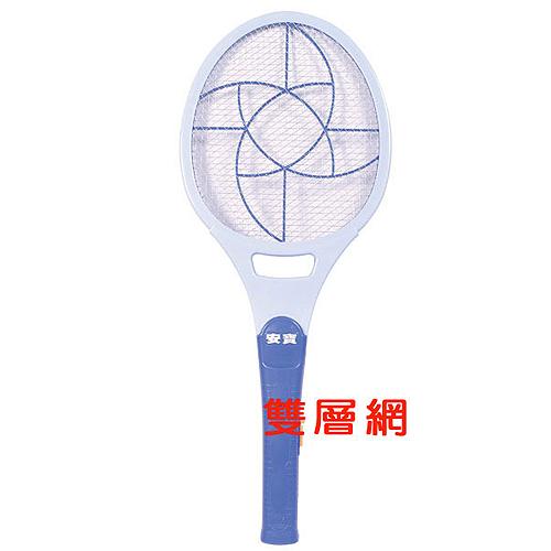 安寶雙層大型電子電蚊拍2入組 AB-9920